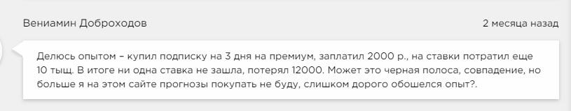 Отзывы о alvin-almazov.ru