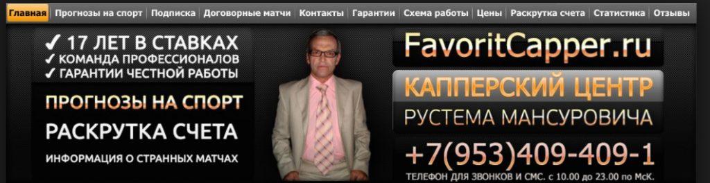 Отец Аделя Сулейманова