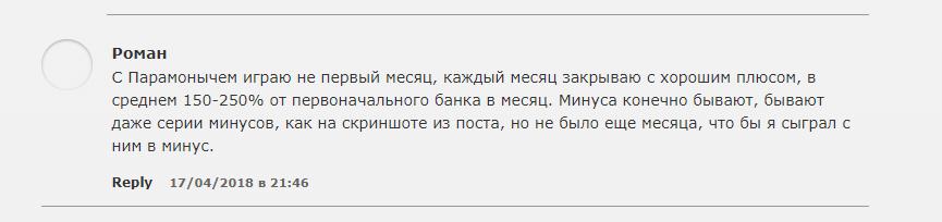 отзывы  sports-bet24.ru