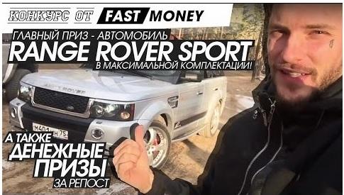 Чумаченко конкурс