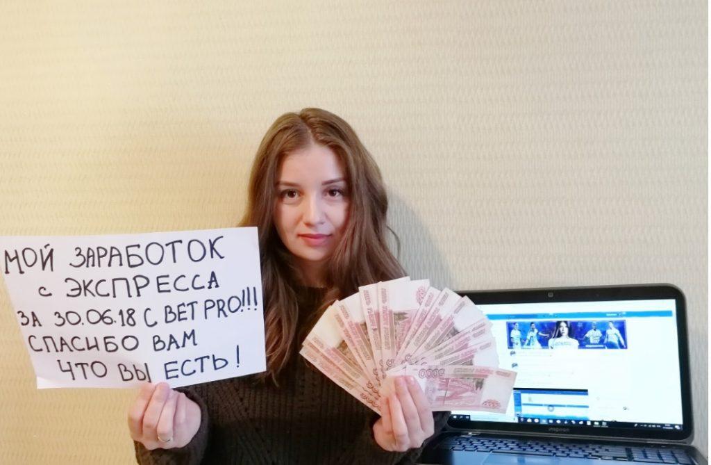 1bigbet.ru отзывы