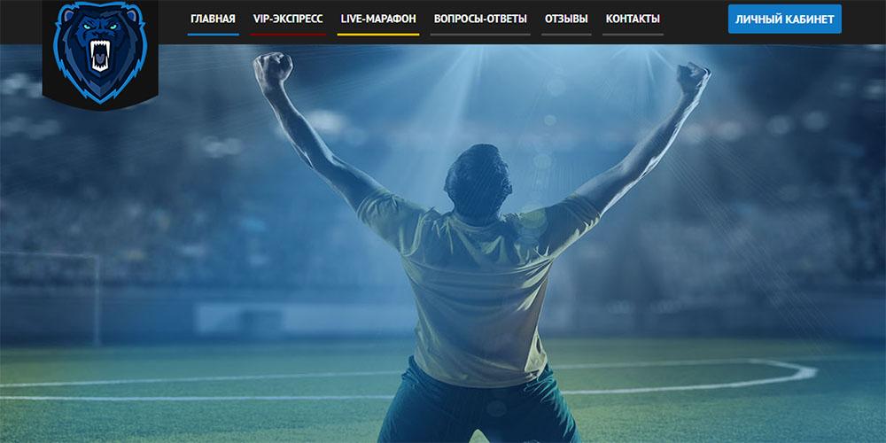 Внешний вид сайта 1bigbet.ru