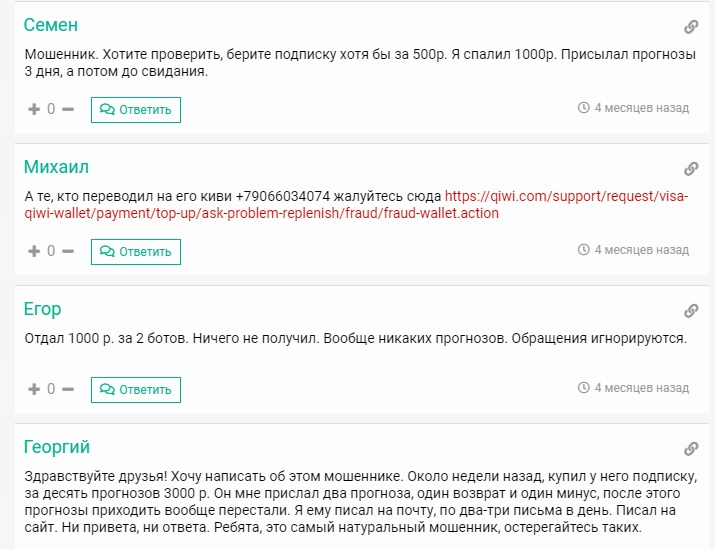 Отзывы о сайте  otzyvykapers.ru
