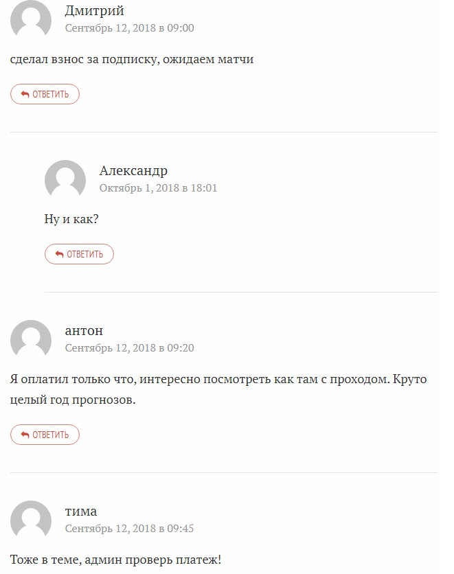 otzyvykapers.ru отзывы