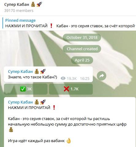 """""""Стратегия"""" распределения банка"""