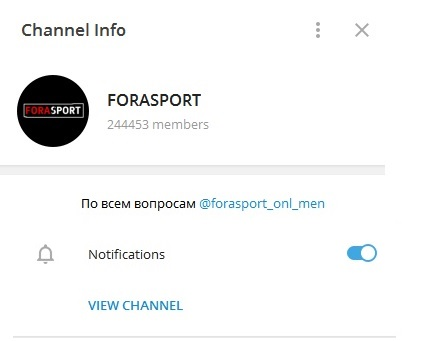 Телеграм канал FORASPORT