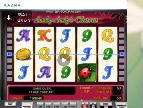 фото выигрыша в казино