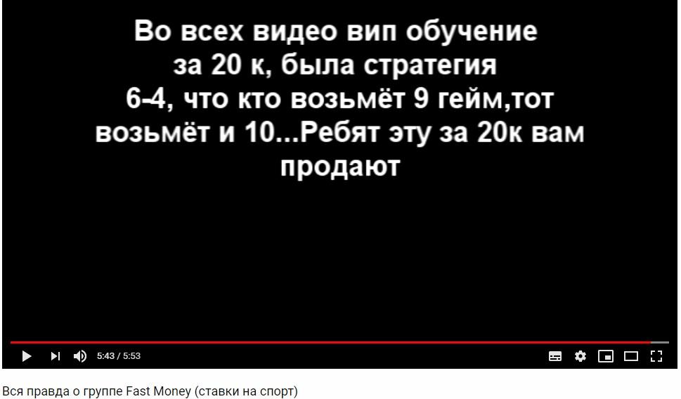 Игорь Чумаченко стратегия