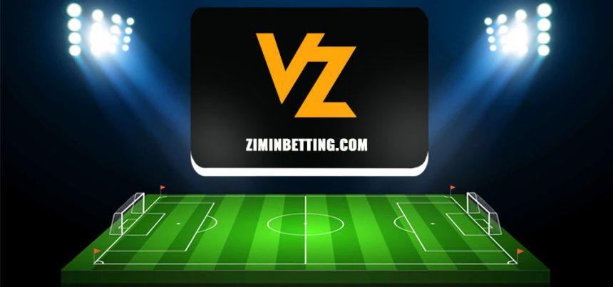 ZiminBetting.com (Виталий Зимин) — обзор и отзывы