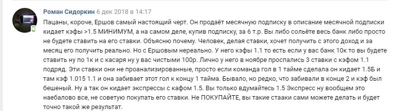 Отзывы о телеграм канале Евгений Ершов