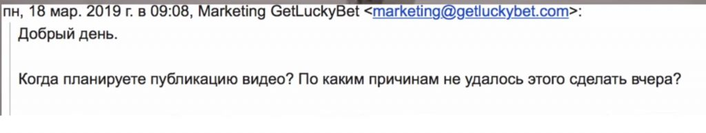 Влад Литвинов мошенник