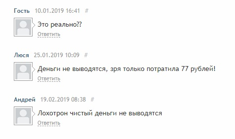 Че за Кадр отзывы о телеграм боте