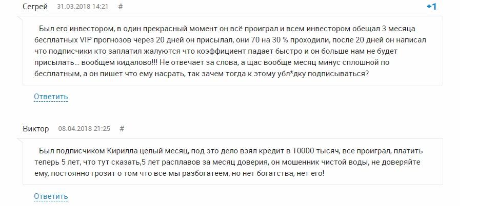 Отзывы о сайте baumanteam.ru