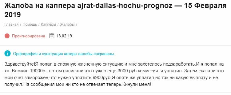 Инсайд Радар отзывы о телеграм канале