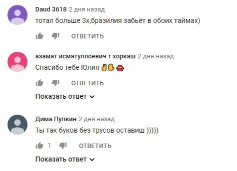 ТОП КАППЕР ЮЛЯ отзывы
