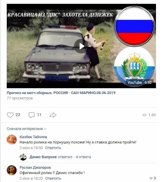 balunovbet.ru отзывы