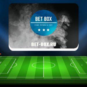 Bet Box (bet-box.ru) — обзор и отзывы о каппере
