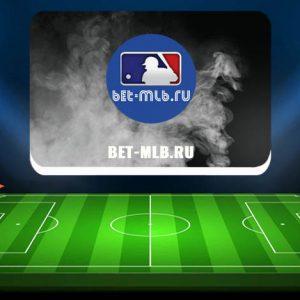 Bet-mlb.ru — обзор и отзывы о каппере