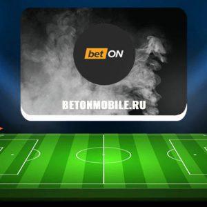 BetonMobile.ru — обзор и отзывы о каппере