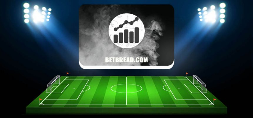 BetBread.com (Александр Долинский) — обзор и отзывы о каппере