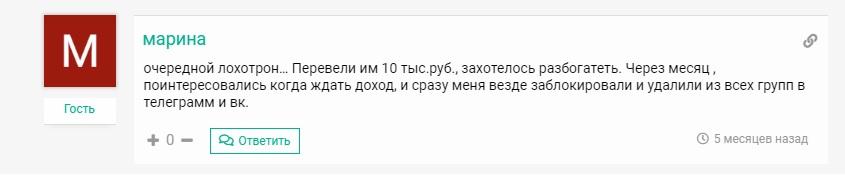 betmafia.ru отзывы
