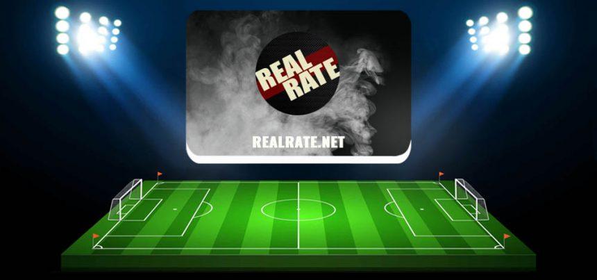 RealRate.net (Александр Федоров) — обзор и отзывы о каппере