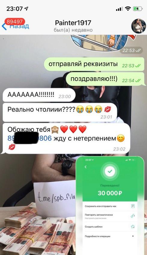 """Питерский Филантроп """"отзывы"""""""