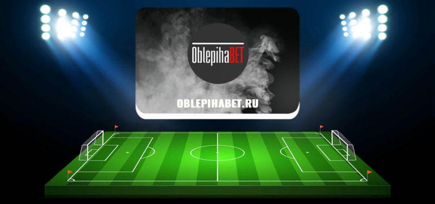 Oblepihabet.ru — обзор и отзывы о каппере