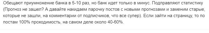 Azamat Alenov отзывы