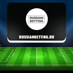 Russian Betting (russianbetting.ru)  — отзывы о каппере
