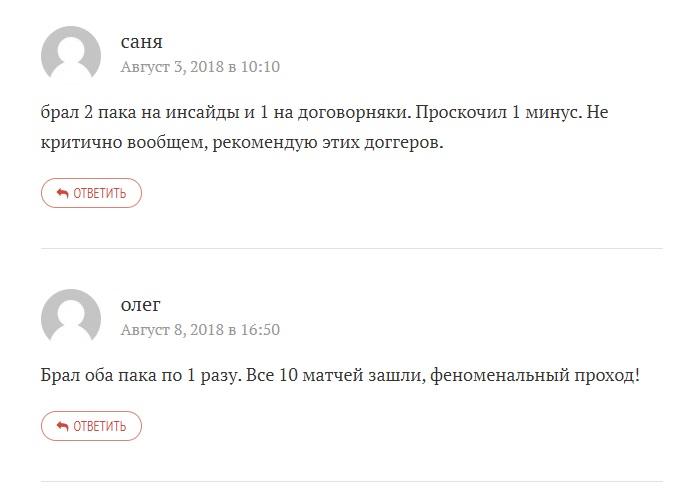 masterbets.ru отзывы