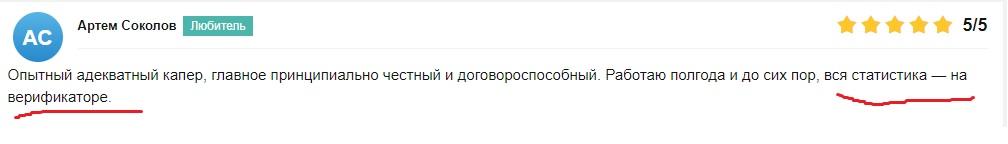 Nosovbets.ru отзывы