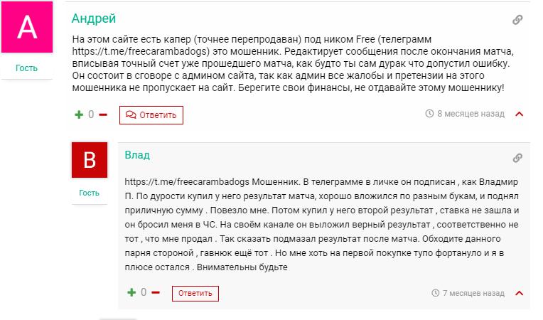 kapperrussia.ru отзывы