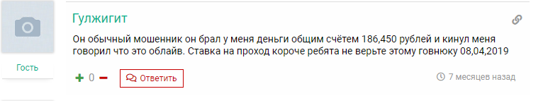 Рустам Казанский отзывы
