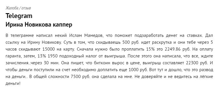 Марат Булатов раскрутка отзывы