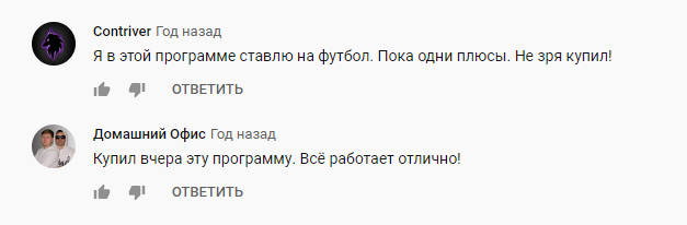 13bet.ru отзывы