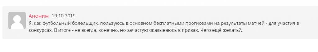 Отзывы о фонде Тимуре Гарееве