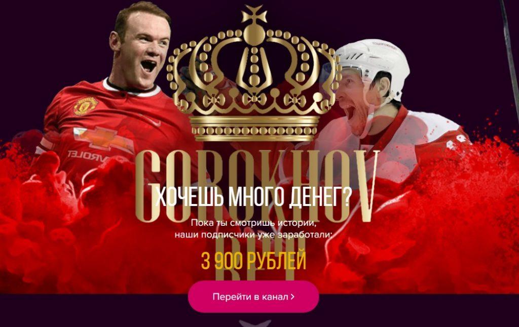 "Логотип ""IVAN GOROKHOV Авторский блог"""
