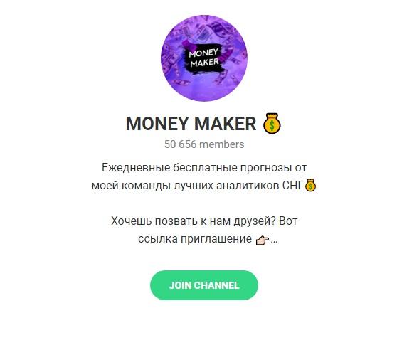 Внешний вид телеграм канала Money Maker