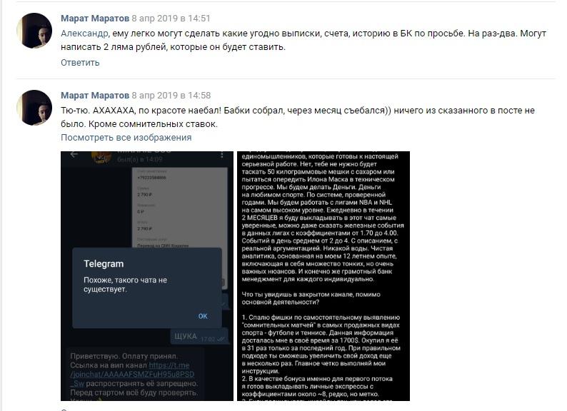Блог Михаила Галицкого отзывы