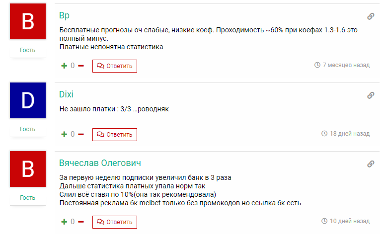 Соломія Шевченко отзывы