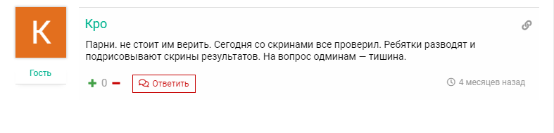 Отзывы о телеграм канале Express Zone