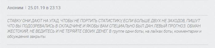 Rus-Fixed.ru отзывы