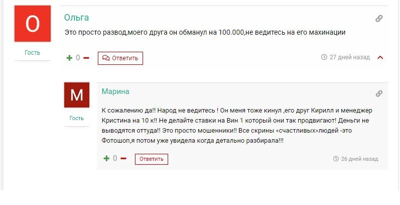 IKX Money (Ismail Kasumov) отзывы