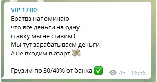 Рекомендации капера по распределению банка
