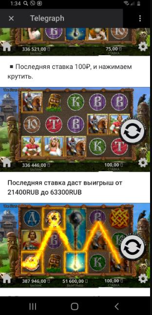 Схема казино
