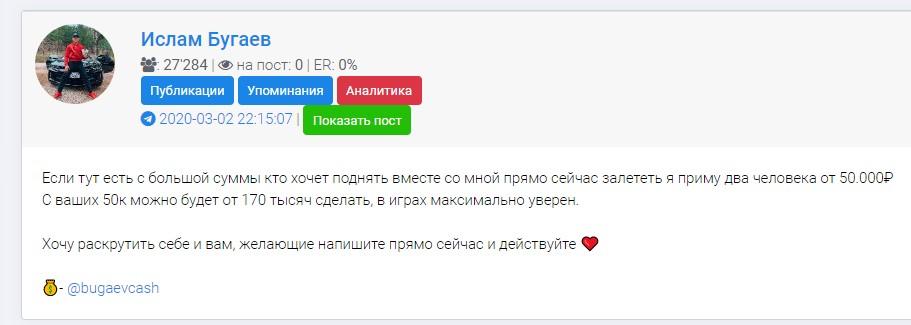 Для входа достаточно 50 тысяч рублей