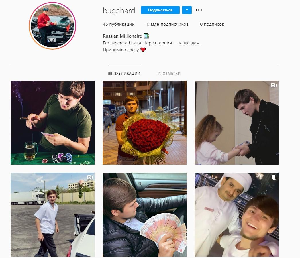 Инстаграм Ислама Бугаева