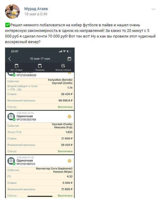 Телеграм-канал Мурада Атаева