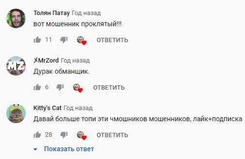 Мнение пользователей о каппере негативное